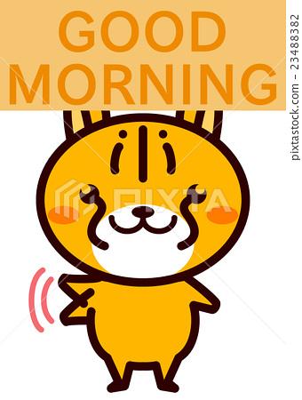 좋은 아침을하는 동물 시리즈 23488382