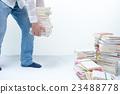 책을 정리하는 사람 23488778