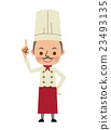 chef, chefs, cook 23493135