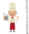 chef, chefs, cook 23493144