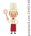 大厨 主厨 厨师 23493146