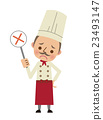 chef, chefs, cook 23493147