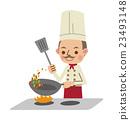 做廚師的廚師的圖像烹調 23493148