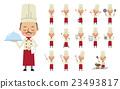 요리사 요리사의 표정 포즈 세트 (15 종) 23493817