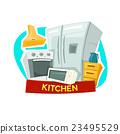 廚房 向量 向量圖 23495529