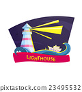 Lighthouse vector illustration 23495532