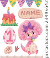 Number Design Triceratops 1st Bday 23495642