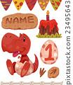 Number Design Tyrannosaur 1st Bday 23495643