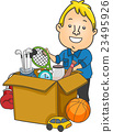 Man Sports Equipment Donate Box 23495926