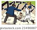 """""""高中棒球""""的图像说明 23496887"""