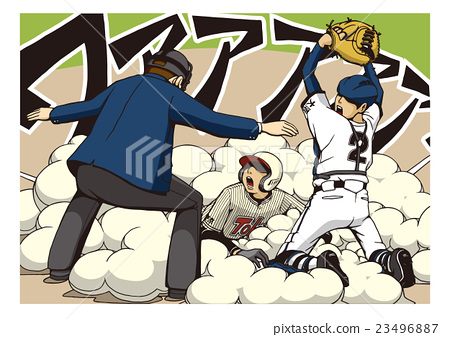 "Image illustration of ""High School Baseball"" 23496887"