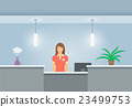 Woman receptionist stands at reception desk front 23499753