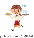 女服務員 大廳職員 女性 23501146