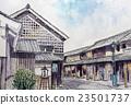 Tenjyuku Hita Dokedo Takeshi Yashiki Town sketch drawing 23501737