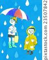 下雨 雨 多雨 23507842