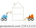 家庭房地產建築業務住房保險金融搬家我的住宅 23512133