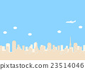 도시, 백그라운드, 배경 23514046