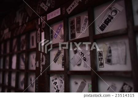 Ikaho hot bill bill 23514315