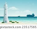 Lighthouse 23517565