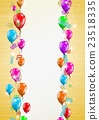 backgroud with balloons and torn paper 23518335