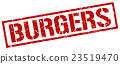 burgers red grunge square vintage rubber stamp 23519470