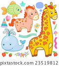animal, giraffe, animals 23519812