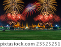 Grand palace with Beautiful Fireworks for celebration at night in Bangkok, Thailand 23525251