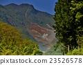 hakone, volcanic, volcano 23526578