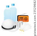 emergency, supplies, disaster 23529682