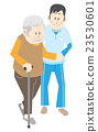 helper, an old man, assistance 23530601