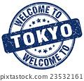 welcome to Tokyo blue round vintage stamp 23532161