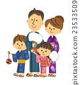 가족 여름 축제 【세 등신 시리즈] 23533509