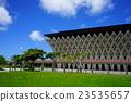 okinawa prefecture, theater, designing 23535657