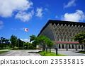 okinawa prefecture, theater, designing 23535815
