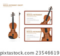 Violin, Musical instrument design realistic style. 23546619