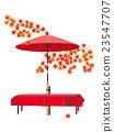 단풍, 휴게소, 일본식 우산 23547707