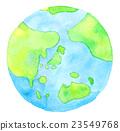수채화 일러스트 지구 23549768