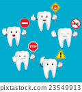 Set of tooth holding marks sign. 23549913
