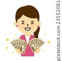 現金 女性 女 23552061