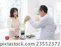 夫婦 蔬菜汁 攪拌器 23552372