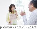 夫婦 蔬菜汁 攪拌器 23552374