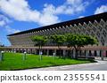 okinawa prefecture, theater, designing 23555541