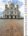 Cathedral of Christ the Saviour in Moscow, Russia 23557840