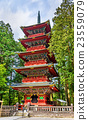 Five-storey Pagoda at Tosho-gu shrine in Nikko 23559079