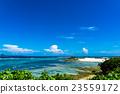 沖繩 琉球 硫球 23559172