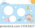 相框 游泳 較年輕 23563827