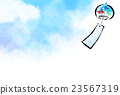wind bell, wind chime, clouds 23567319