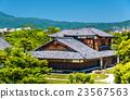 Honmaru Palace at Nijo Castle in Kyoto 23567563