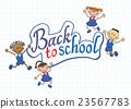 banner back to school boy girl pupil lettering 23567783