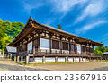Hokke-do hall of Todai-ji temple in Nara 23567916